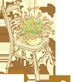 椅子と花のイラスト