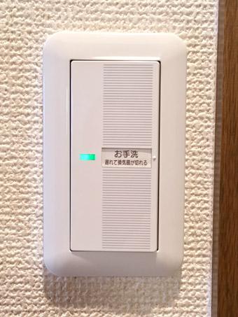 新しいスイッチ