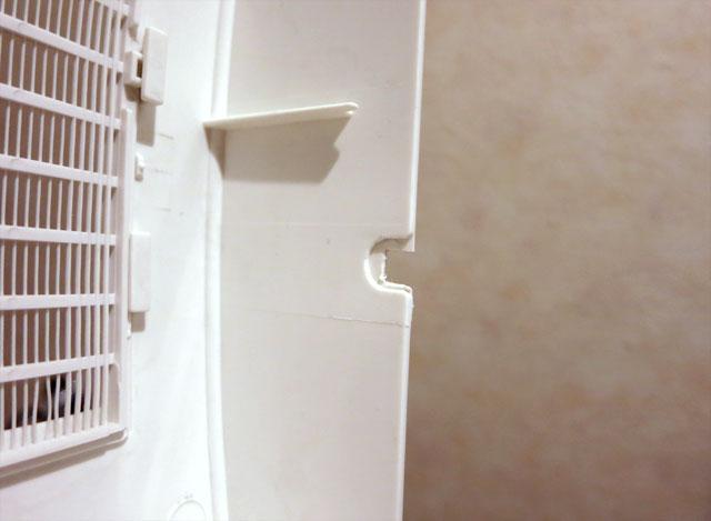 換気扇カバーを内側からみたところ