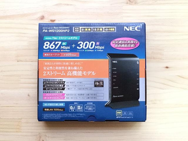 Aterm  WG1200HP2 箱