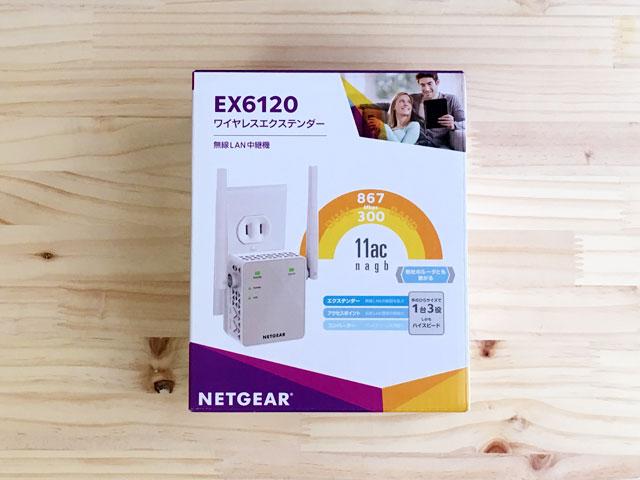 NETGEAR EX6120 箱の外観
