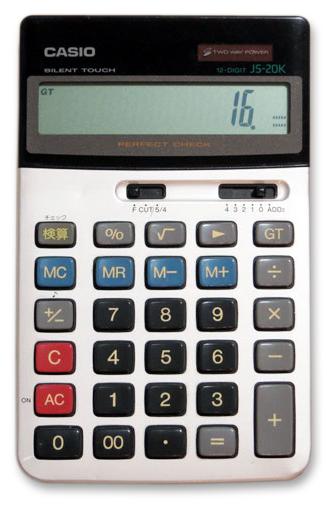 カシオの電卓の計算結果