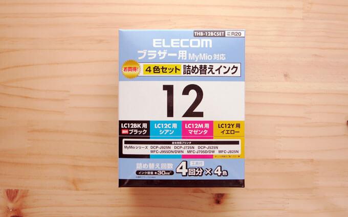ELECOM詰め替えインクパッケージ画像