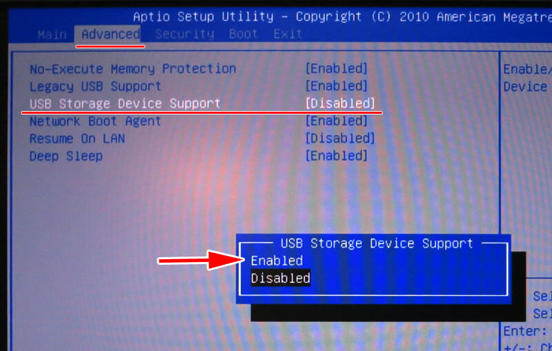 USB Storage Device SupportをEnabledに変更