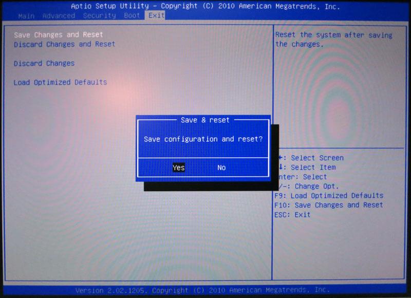 BIOSの設定の変更を保存