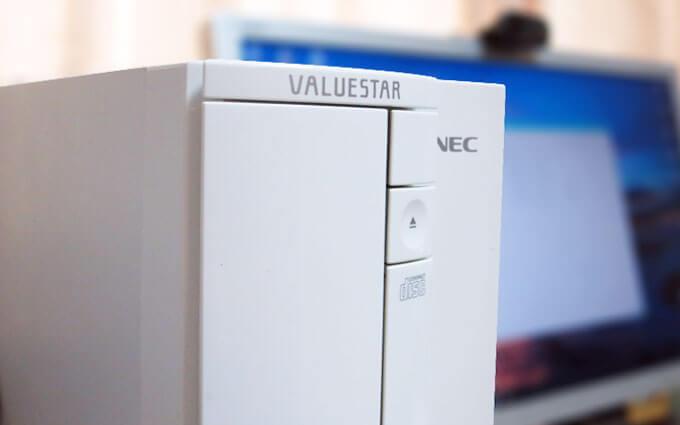 NEC-VALUESTAR Gの画像