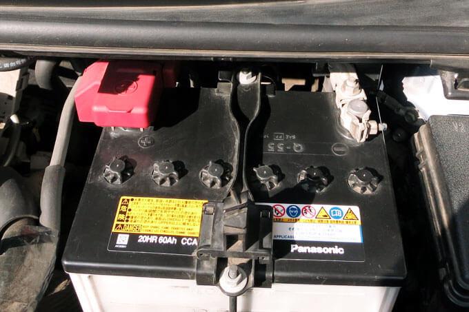 搭載されていたバッテリー
