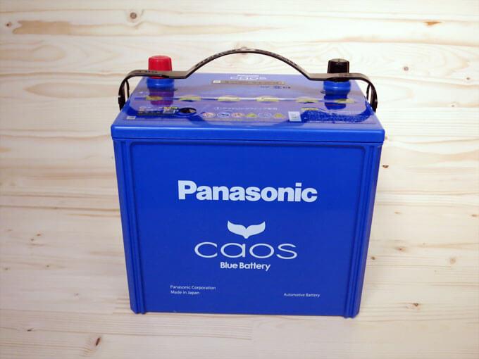 箱から取り出したcaos Q-100