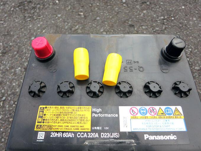 外した古いバッテリー