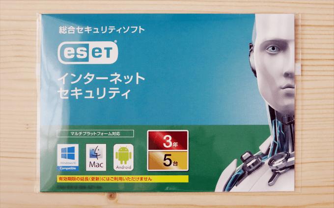 eset インターネットセキュリティのパッケージ画像