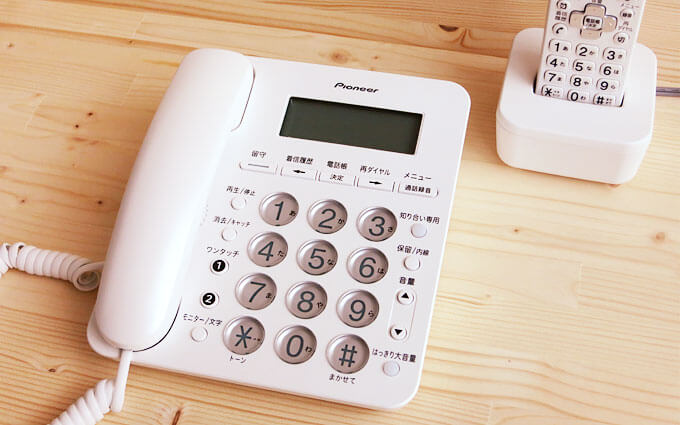 pioneer TF-SA36S(W) 電話機