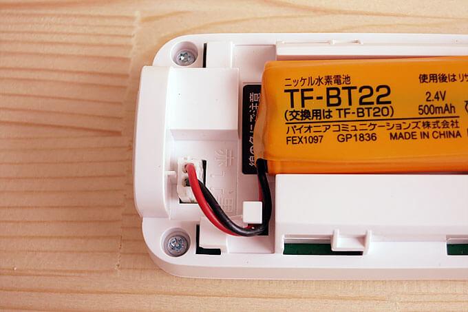pioneer TF-SA36S(W) 子機ニッケル水素電池接続部
