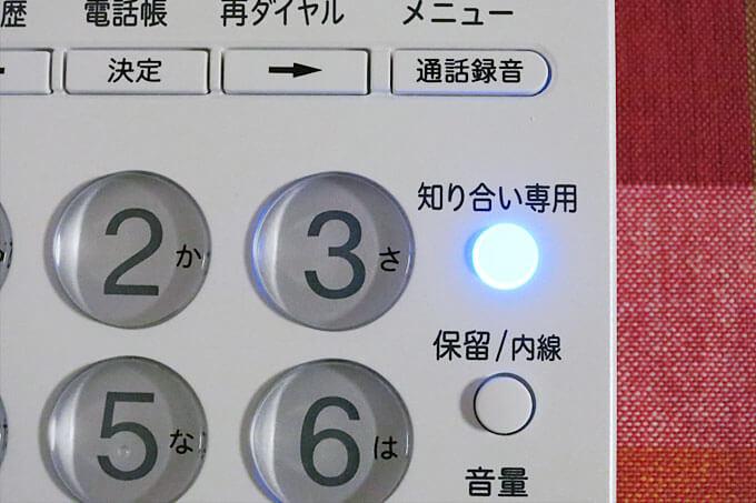 pioneer TF-SA36S(W) 知り合い専用ボタン