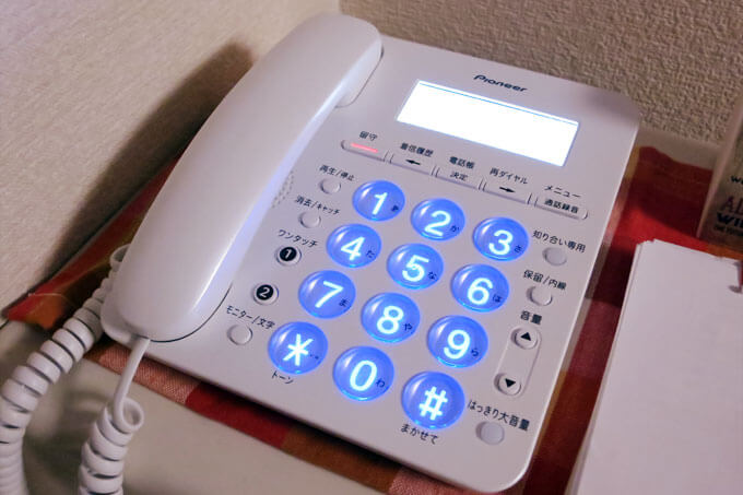 pioneer TF-SA36S(W) ボタンが点灯