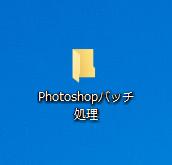 create-a-folder-on-your-desktop